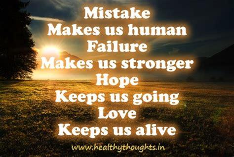 motivational quotes  mistakes quotesgram