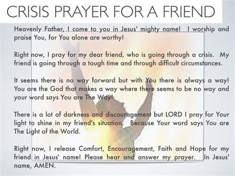 Prayer For Comfort And Strength For A Friend