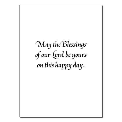Religious christmas greeting messages m4hsunfo