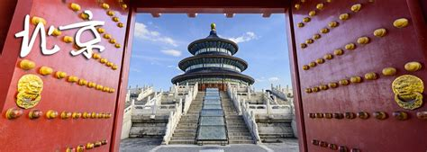 beijing tourism bureau beijing travel guide travel to beijing and see the great