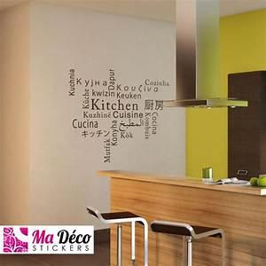 Kitchen Cuisine Cozinha Keuken Pas Cher Stickers