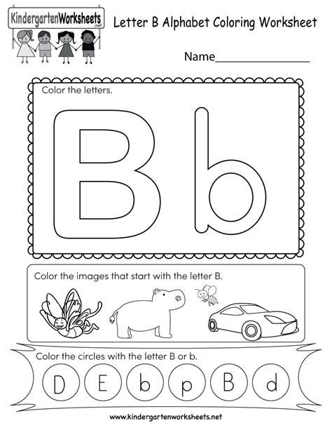 letter  coloring worksheet  kindergarten english