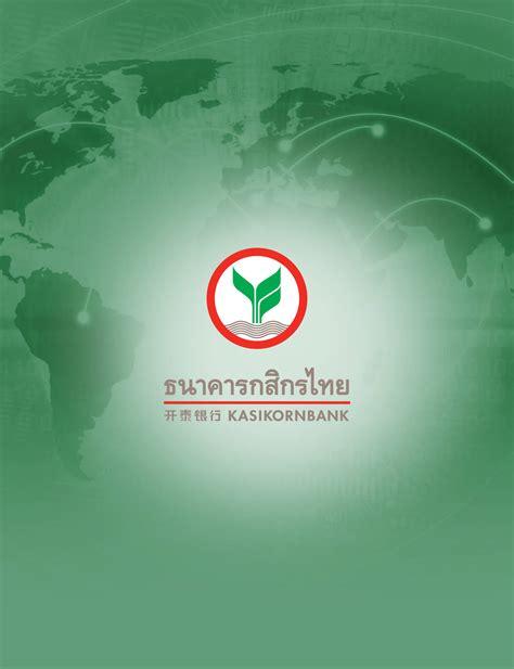 '#กสิกรไทย' แฮชแท็ก ThaiPhotos: 30 ภาพ