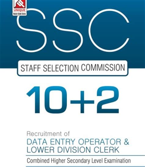 Data Entry Clerk Qualifications by Ssc Combined Higher Secondary 10 2 Details