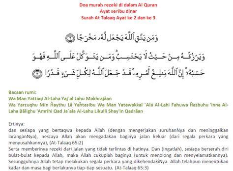 Wanita Hamil Adalah Adakah Kita Dibenarkan Untuk Menulis Ayat Al Quran Hadith