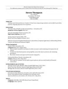 resume objective for subway assignment resume fall 2013 2 1
