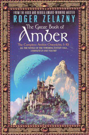great book  amber  roger zelazny