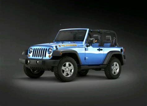 【图】即将上市 Jeep发布两款牧马人限量版_汽车之家