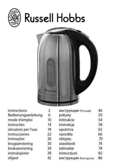 hobbs 15066 therma select electric kettle manual for free now 381ac u