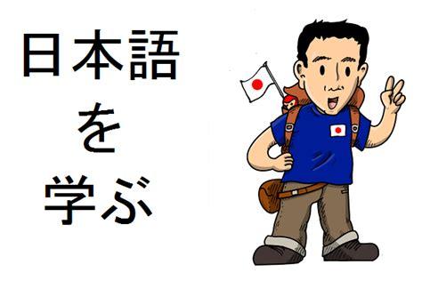 cuisine cours apprendre le japonais cours de japonais un gaijin au japon