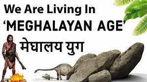 What is Meghalayan Age? वैज्ञानिकों ने खोजा 'मेघालय युग ...
