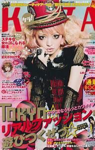 REQUEST: KERA MARCH 2011 - Japanese Fashion Magazine Scans