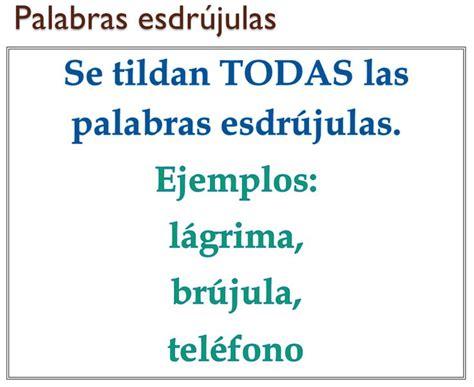 Regla Para El Uso De La Tilde (acento Ortográfico) En Las