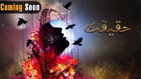 haqeeqat   drama cast timings  schedule