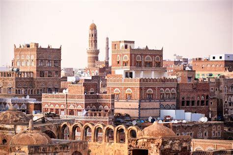 File:Sana'a, Yemen (14667934933).jpg - Wikimedia Commons