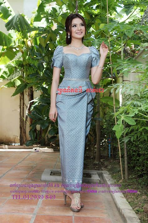 beautiful khmer dress lao sinh robe pagne robe robe