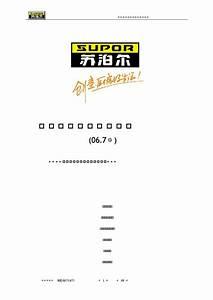Induction Cookers Repair Guide Service Manual Download