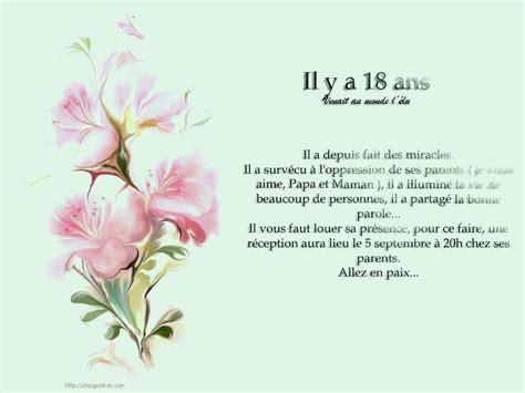 Cadeau Anniversaire 18 Ans Garcon Id E Cadeau 18 Ans Fille Et Gar