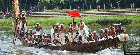 Snake Boat Race In Kerala by Aranmula And The Fascinating Vallamkali Snake Boat Race
