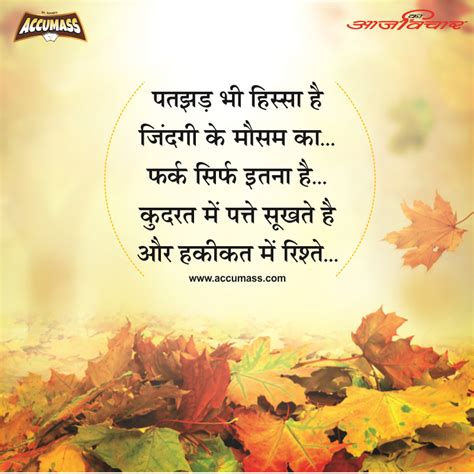 thoughts  hindi english  pictures