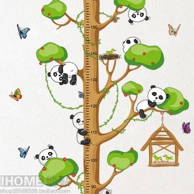 stickers muraux pour chambre panda tree child height sticker for