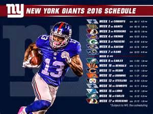 2016 New York Giants Schedule