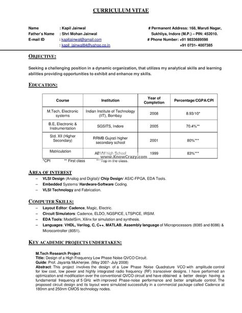 Iit Resume Computer Science by Knowcrazy 10 27 12