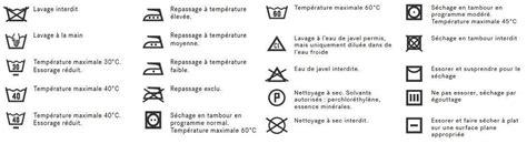 logo seche linge autorise 14 les symboles de lavage hoze home