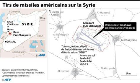le si鑒e des nations unies syrie la quot réponse quot américaine doit être quot poursuivie quot dans quot le cadre des nations unies si c 39 est possible quot hollande le point