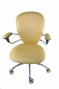 Rparation Mcanisme Fauteuil Inclinable