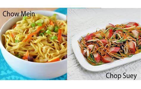 what is chop suey chow mein vs chop suey thosefoods com