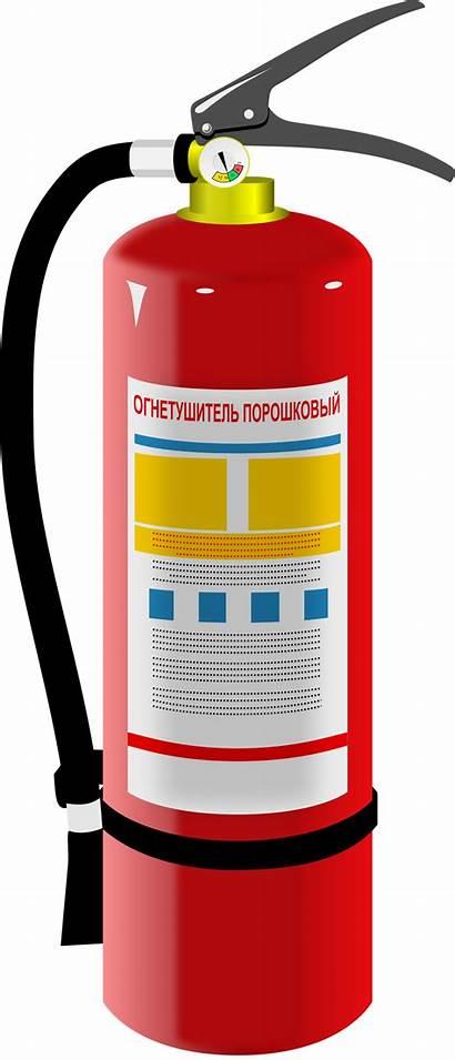 Extinguisher Fire Clipart حريق Transparent طفايه صوره