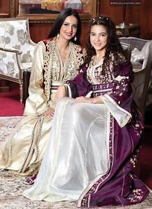 Robe De Mariage Marocaine : caftan marocain pour mariage orientales 2015 robes luxe boutique caftan marocain caftan ~ Preciouscoupons.com Idées de Décoration