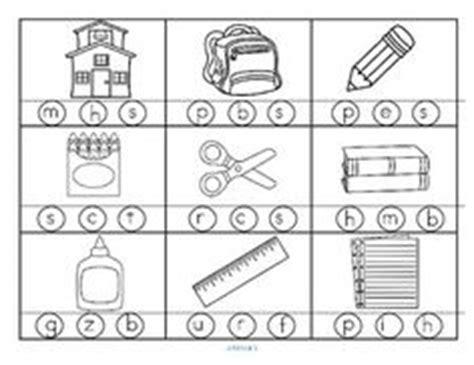 beginning sound worksheets images beginning