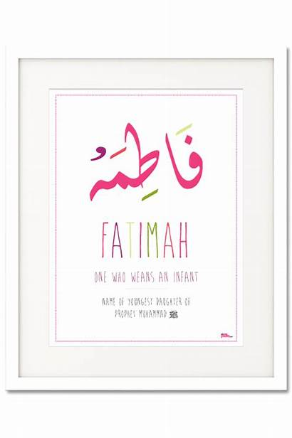 Arabic Names Fatimah Frame Muhammad Prophet Meaning