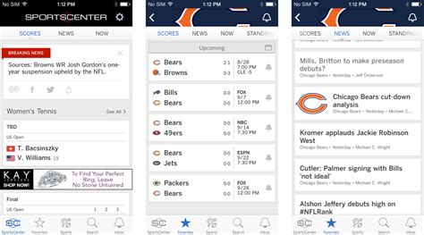 nfl apps  iphone play  play coverage