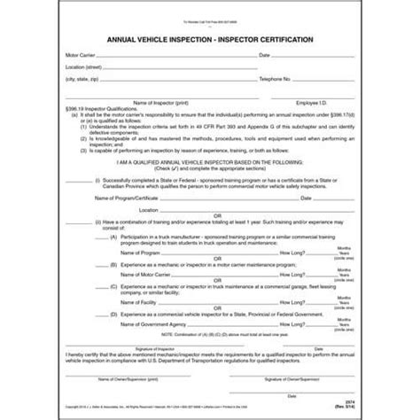 annual vehicle inspection inspector certification form