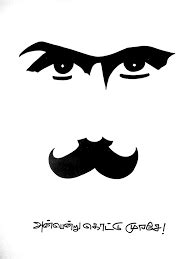 bharathiyar quotes on independence - Google Search   Tamil tattoo, Tamil love quotes, Picture quotes