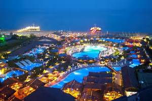 Book Limak Lara De Luxe Hotel - All Inclusive in Antalya ...