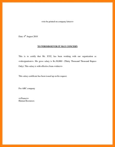 salary certificate technician salary slip