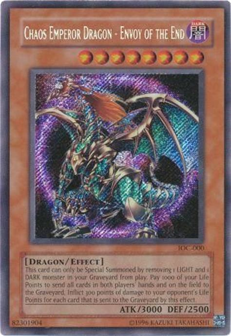 chaos emperor dragon envoy of the end ioc 000 secret