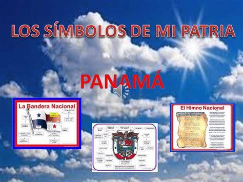 LOS SIMBOLOS PATRIOS DE PANAMA - YouTube