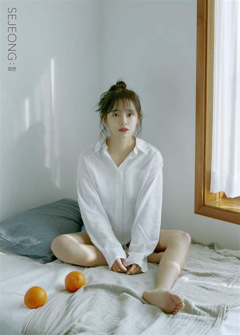 gugudan sejeong st mini album plant teaser  hd