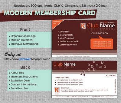 membership card template modern membership card template for free printriver 169