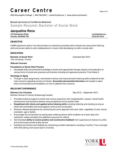 14 best social worker resume sle templates