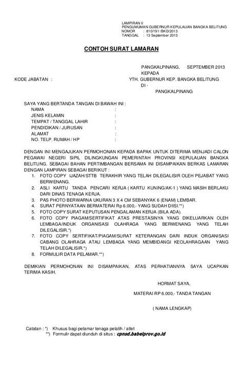 Contoh Surat Permohonan Sponsor by Contoh Surat Pernyataan Sponsor Visa Moco Wo