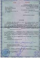 азербайджан разрешение на временное проживание на работу