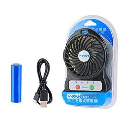 mini battery operated fan portable personal handheld tiny