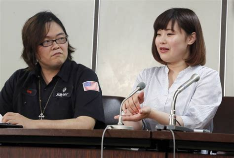Japanese Actress Who Sued Director For Sex Harassment To Use Redress To Launch Me Too Group