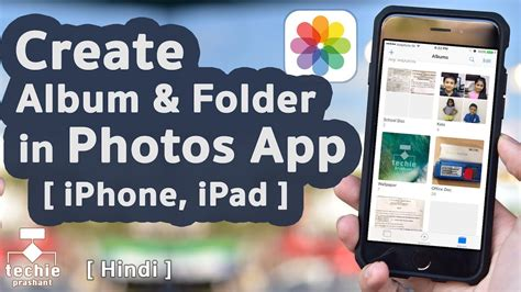 create folder on iphone how to create album and folder in iphone photos